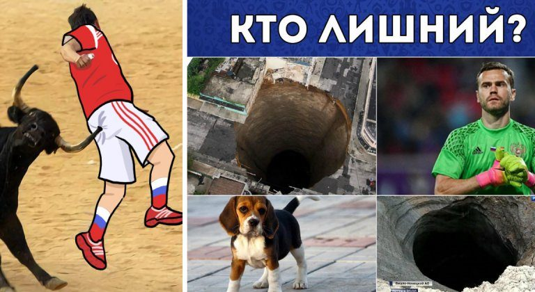 Россия — Испания. Прогнозы пользователей сети на матч