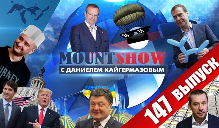 Даниэль Кайгермазов с обзором новостей