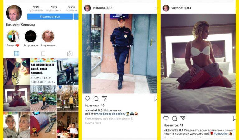 Полиция в нижнем белье. Лейтенант из Красноярска выкладывает горячие фото в соцсети