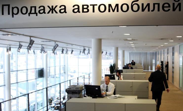 Как работают аферисты через сайты «Авито» и «Авто.Ру»